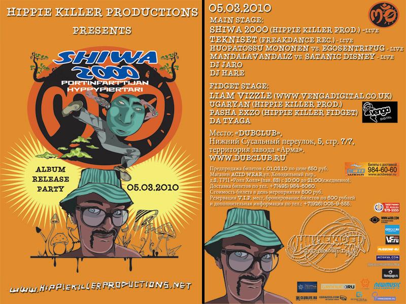 Hippie Killer Hat Shiwa 2000 Hippie Killer